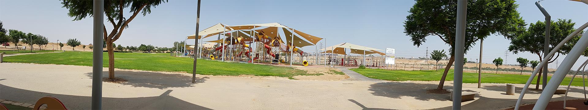 מתקני משחקים | פארק באר שבע | מתקני שעשועים